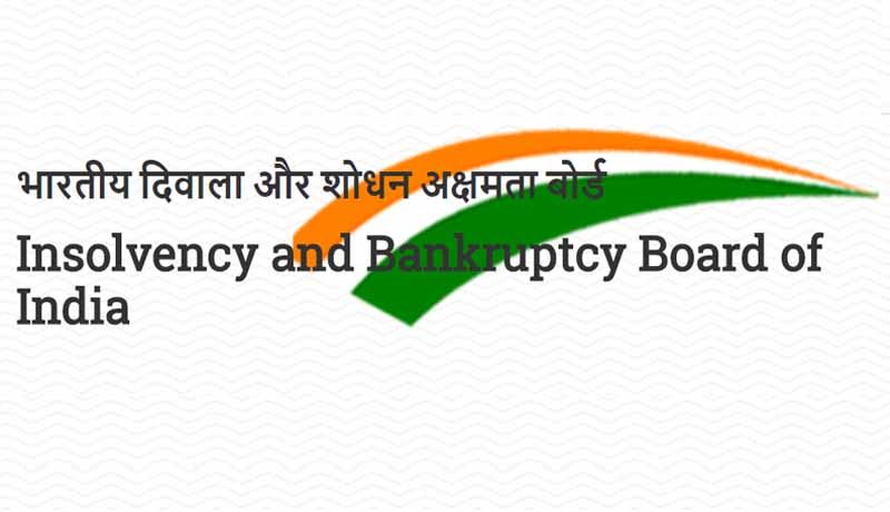 IBBI invites comments from public on the Regulations notified under the Insolvency and Bankruptcy Code, 2016.